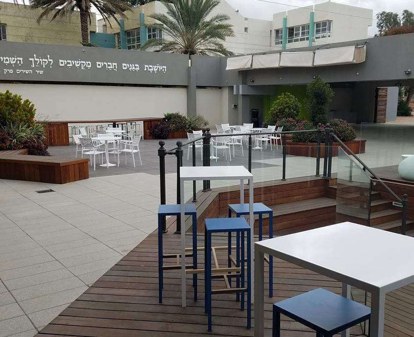 Amit Teacher Academy Ra'anana Israel